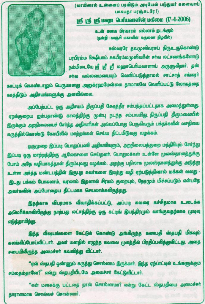 April 2006 Newsletter-Part 2.0