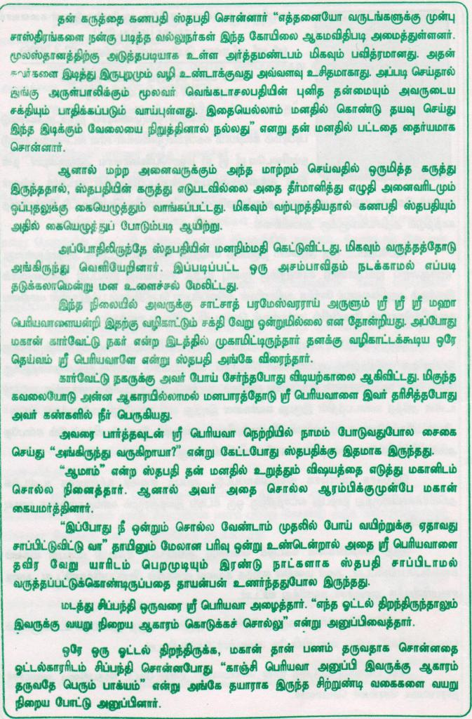 April 2006 Newsletter-Part 2.1