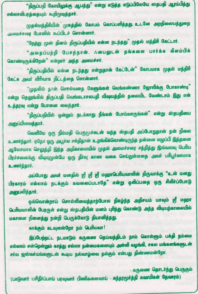 April 2006 Newsletter-Part 2.3